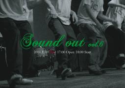 soundout_10[1]