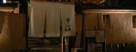 yonekura55.jpg