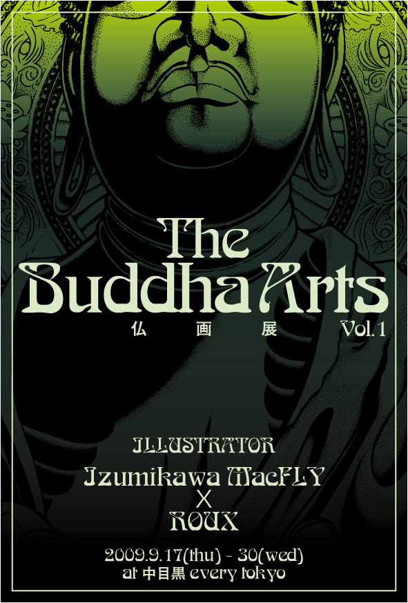 The Buddha Arts Vol.1