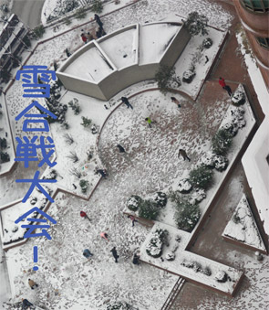 08.2.2雪合戦