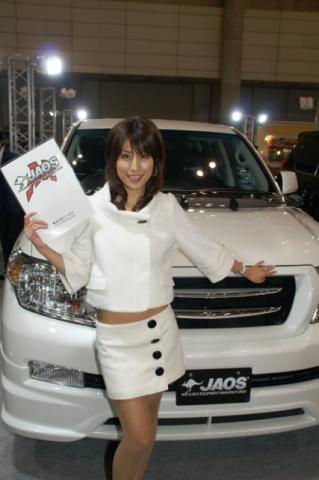 2008 1.12 東京オートサロン  661