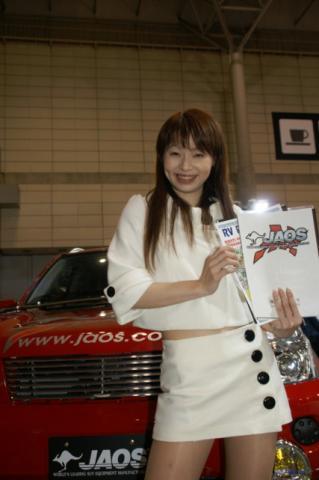 2008 1.12 東京オートサロン  668