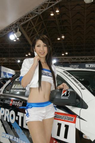 2008 1.12 東京オートサロン  262