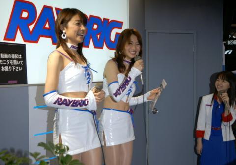 2008 1.12 東京オートサロン  035