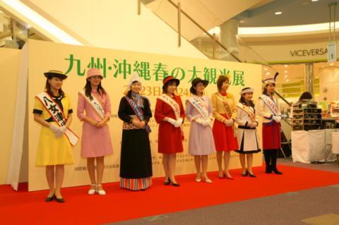 2008 2.23 ソレイユ「九州、沖縄フェア」 082