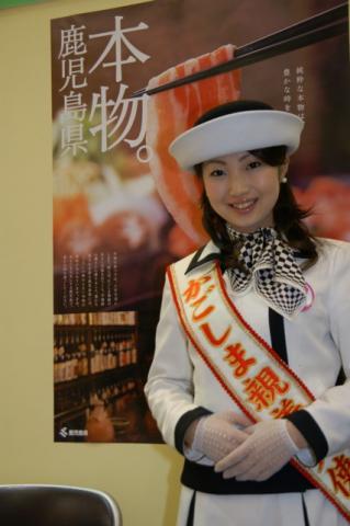 2008 2.23 ソレイユ「九州、沖縄フェア」 029