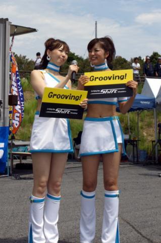 2008 7.06 りさ&クミ グリーンピア 021