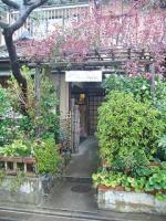 京都の仕舞屋 スピンハウス PONTA