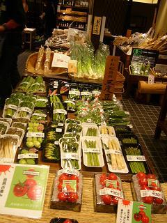 京野菜のお店です。写真とって怒られました。