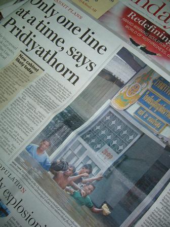 友達が住んでいる地域チャンタブリが洪水、全国紙トップ記事に