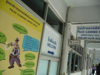 タイ警察本部の一室