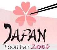 japan food fair