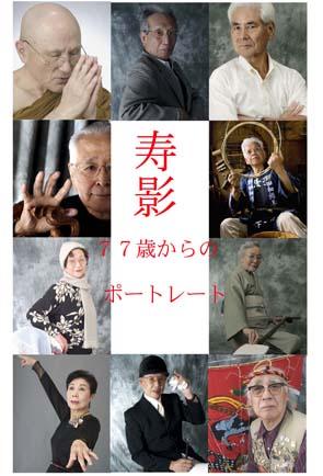 Taku`s Photo Gallery 新風舎 出...