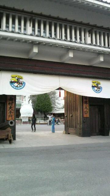 江戸への入り口