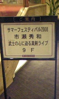 080824_164222.jpg