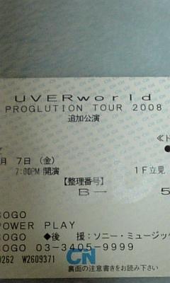 20080306215813
