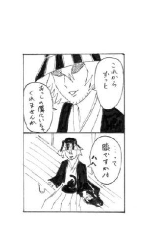 kisuke-09-27.jpg