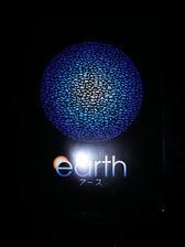 サイズ変更earth(アース)