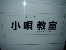 DSC01309_280.jpg
