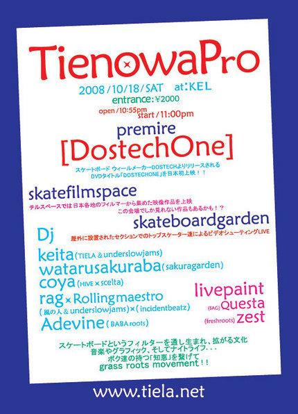 flyer01-thumb-thumb.jpg