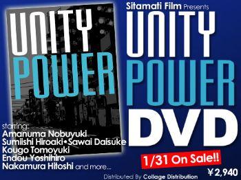 UNITY POWER