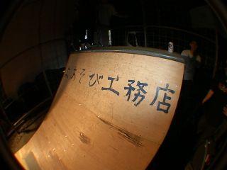yoasobi_320.jpg