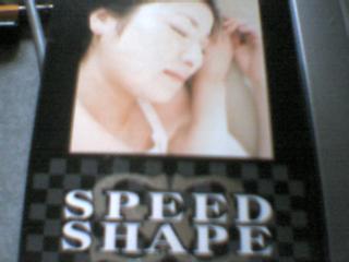 SPEED SHAPE