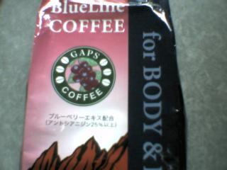 BlueLine Coffee