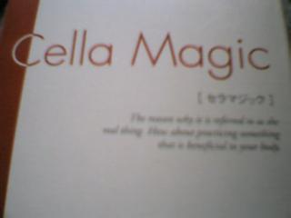 Cella Magic