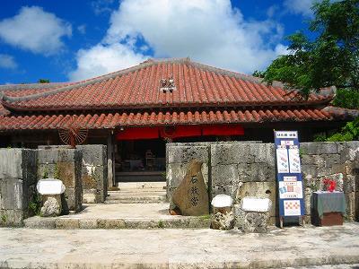 沖縄0188