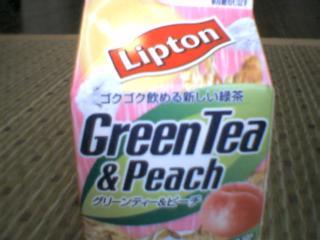 GrenTea&Peach
