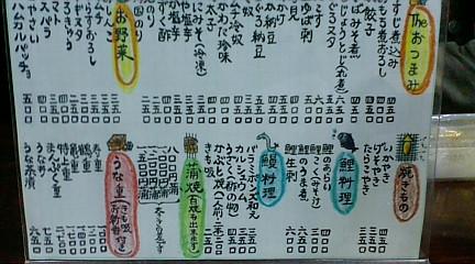 marumasu03.jpg