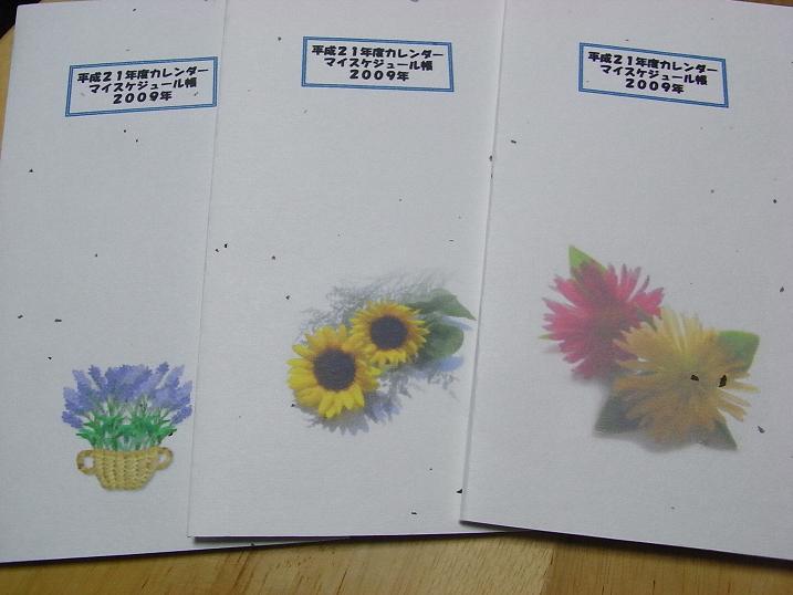 sukezyu-ru3.jpg