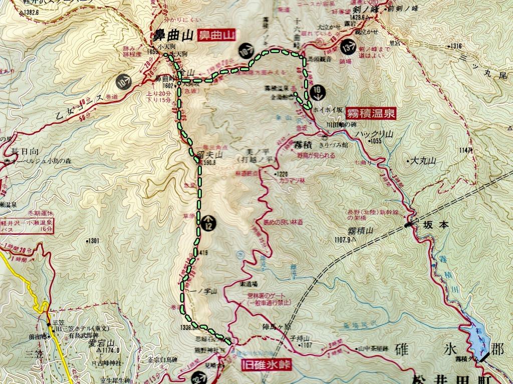 鼻曲山(1,654m) - くん子の部...