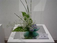 21世紀美術館の花展