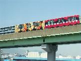 神戸の派手なモノレール