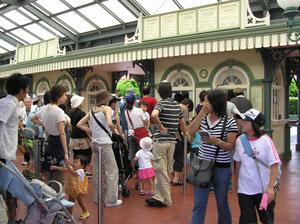 Disney1.jpg