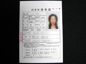 HSK1.jpg