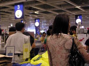 IKEA-kohoku2.jpg