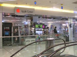 apple-center.jpg