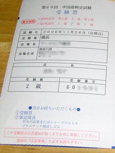kaoshi.jpg