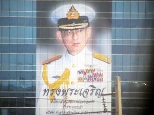 king-Bhumibol.jpg