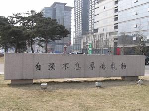 qinghua5.jpg