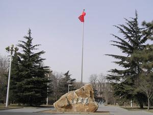 renmin4.jpg