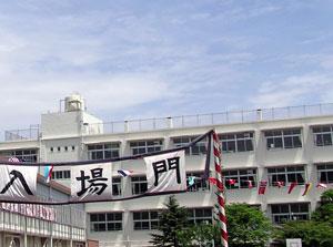 yundonghui.jpg