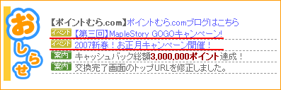 20070110202128.png