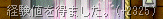 MapleSS0497up.png