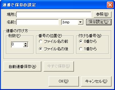 ccclip03.png