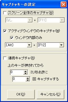 ccclip05.png