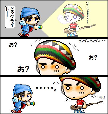 manga001.png